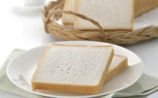 A-25  ノングルテン米粉食パン1.5斤【ネティエノ】