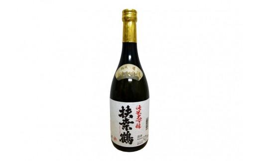 A-105 益田の銘酒、扶桑鶴「純米大吟醸」【1pt】