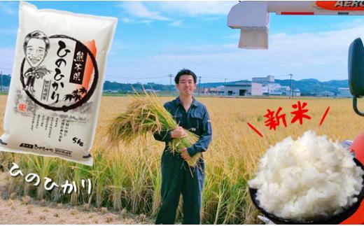 AI1 熊本玉名産 特別栽培米 (白米5キロ)