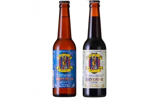 奈良クラブビール ピルスナー・スタウト 330ml瓶 詰め合わせ24本入り【1072933】