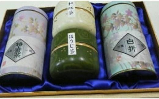 C-156 益田製茶 銘茶・和紅茶詰合せ【3pt】