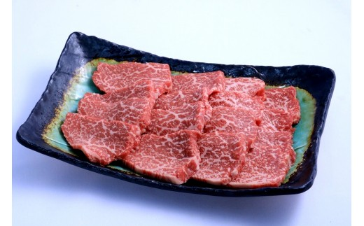 A5飛騨牛 焼肉用 赤身モモ肉又は肩肉 300g