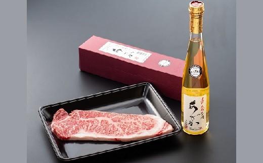 【3-42】秘蔵古酒で楽しむ松阪牛ステーキセット