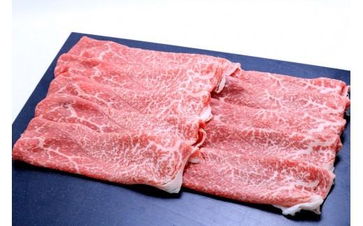 A5飛騨牛 すき焼き・しゃぶしゃぶ用 モモ肉又は肩肉 600g