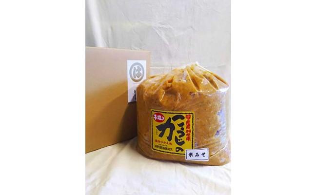 100年蔵の米こうじ味噌5kg