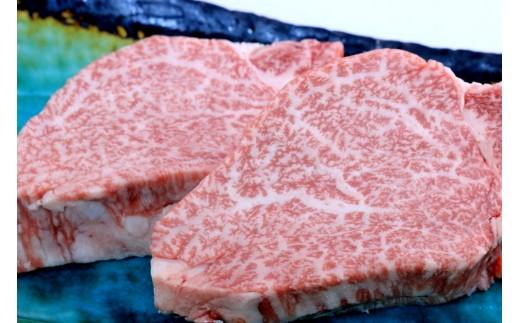 A5飛騨牛『ヒレ(2枚)』ステーキセット