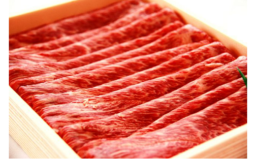 A1-7奥出雲和牛赤身すきやき肉450g
