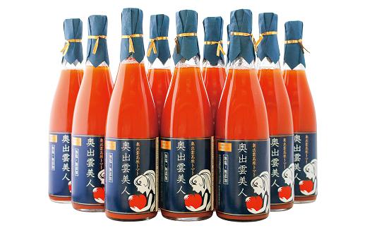 D1-2無塩・無添加トマトジュース「奥出雲美人」12本