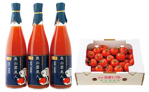 B1-7奥出雲高原トマトと無塩・無添加トマトジュース「奥出雲美人」のセット