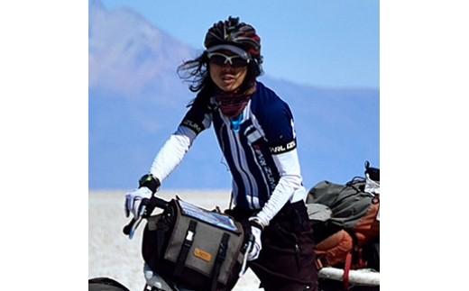 世界一蹴・自転車冒険家小口良平サイクルガイド