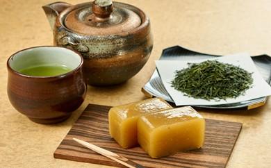 【ご自宅用】丹波純栗羊かんと丹波煎茶セット