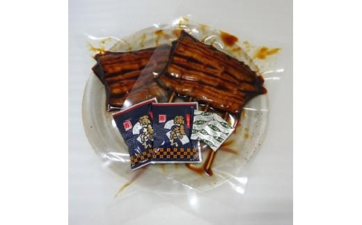 うなぎのむらた 炭火焼うなぎ 蒲焼2串セット【1021962】