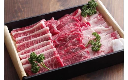 02-17 但馬牛焼肉食べ比べ三種盛600g