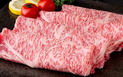 ブランド佐賀牛を特製たれで楽しんでください