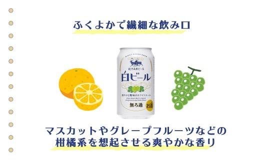 柑橘系の爽やかな香り