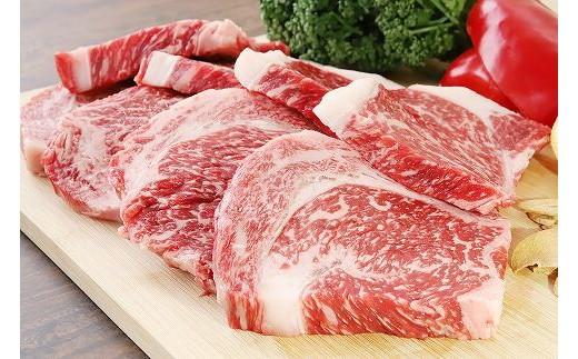 E-27 個包装で便利♪ 成熟但馬牛ロースステーキ700g(6~8枚)■食べやすいハーフサイズ!