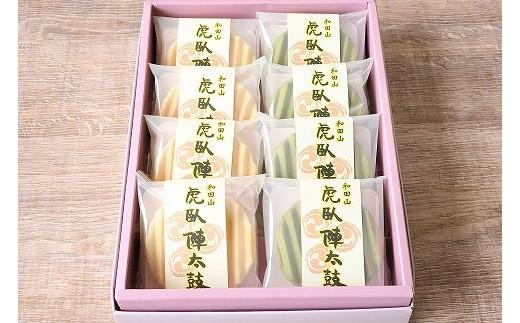上道製菓の竹田城銘菓 虎臥陣太鼓セット