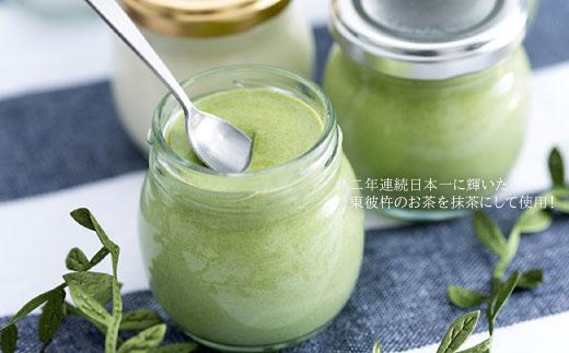 BAJ026 【日本一のお茶を味わう】大川の豆乳プリン詰め合わせ-6