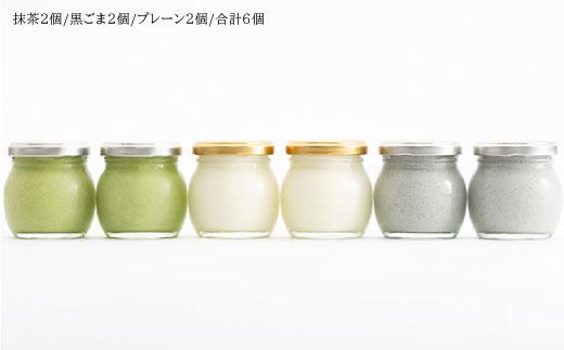 BAJ026 【日本一のお茶を味わう】大川の豆乳プリン詰め合わせ-7