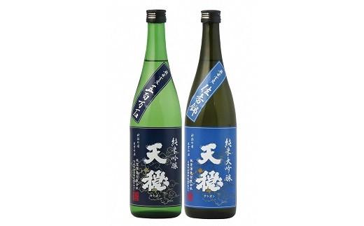 A080:天穏 出雲 純米吟醸酒セット