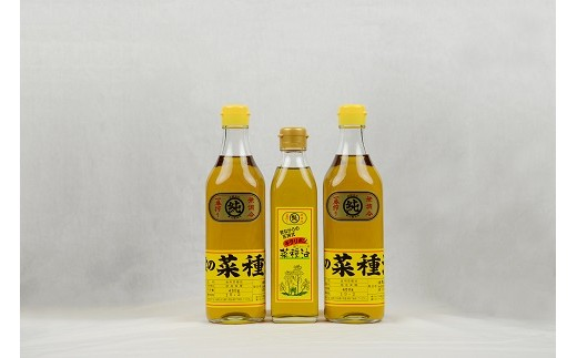 C328:出雲の菜種油セット(中)