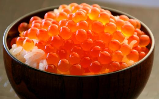 いくら醤油漬(鮭卵)【500g(250g×2)】
