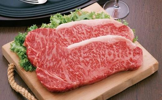 嘉穂牛 サーロイン ステーキ 2枚 約300g 牛肉