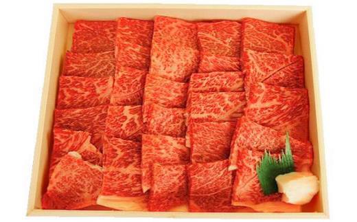 A1-8奥出雲和牛赤身焼き肉450g