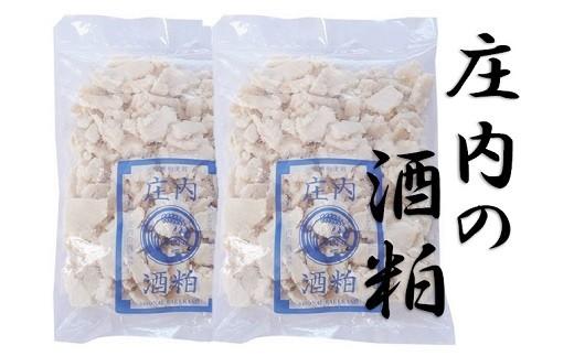 庄内の酒粕(板粕)500g×20袋