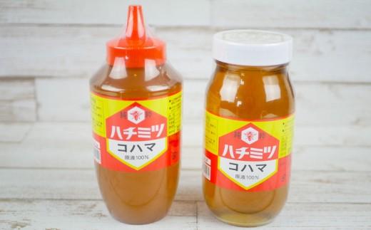 ハチミツ 1kg 2本(百花)
