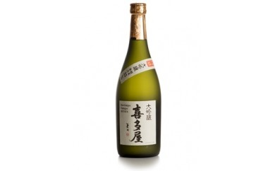 大吟醸特醸喜多屋 720ml【フルーティーな香りと繊細な味わいの大吟醸酒】