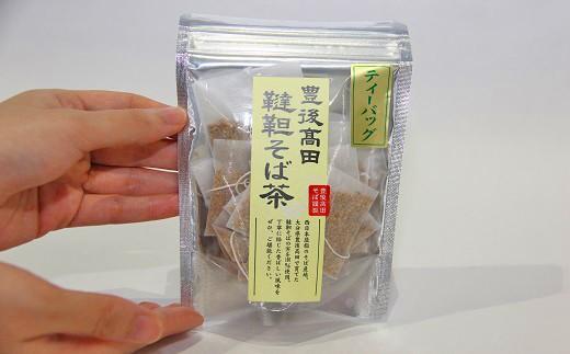 C4-01 【急須いらずお手軽便利】韃靼そば茶ティーバッグ(3g×10袋)×10