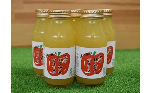 りんごジュース(ストレートタイプ)