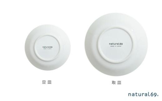 QA70 natural69 ZUPA white豆皿 取皿 各5枚 計10枚セット-3