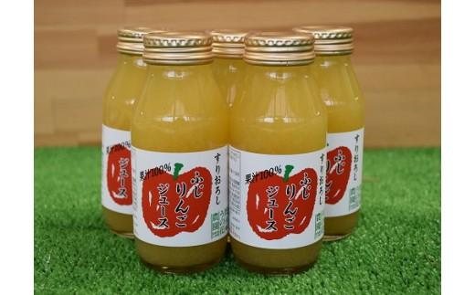 りんごジュース(すりおろしタイプ)