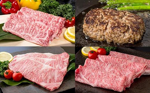 ZB-1 佐賀牛ステーキ、黒毛和牛ステーキ、佐賀牛すき焼き、佐賀牛しゃぶしゃぶ、佐賀牛ハンバーグ(※6回発送)