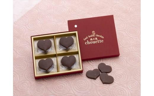 C-18  森の恵チョコレート  12枚 ミルク