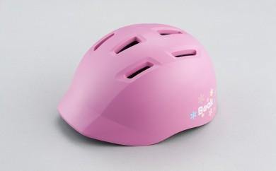 [№5687-0186]ビーク(ヘルメット)CHB5157 ピンク
