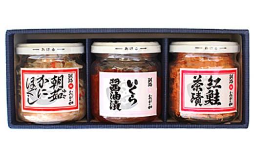 [Fu101-B136]おが和 海席丼セット