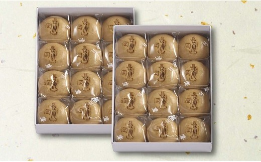 005-013 内閣総理大臣賞受賞!「ながお菓まんじゅう」(12個入×2箱)