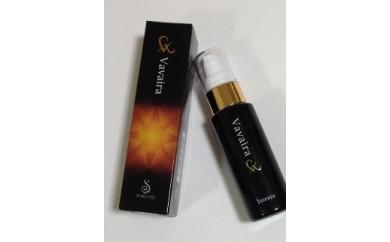 【AS01SM】 エステサロンが考えたお肌改善美容液「Vavaira(ヴァヴァイラ)」