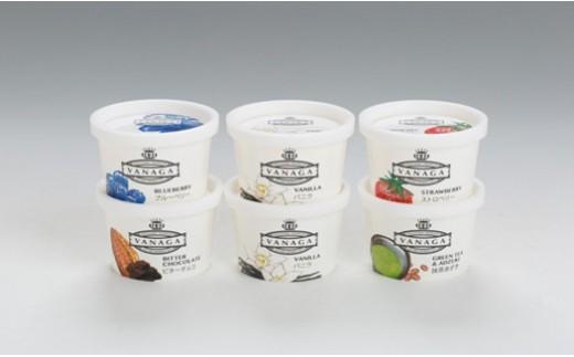 木次乳業 奥出雲の濃厚アイスクリーム6個セット