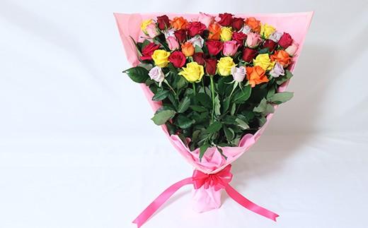 B-029 【産地直送】バラの花束 ミックス 40本 50cm以上の薔薇を厳選 【チョイス】