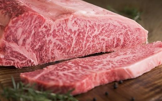 【E-1】愛媛あかね和牛サーロインステーキ(約250g×3枚)