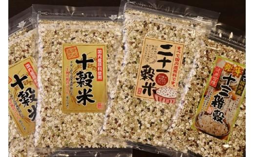 [№5676-1234]国産 雑穀詰め合わせ「4個セット」