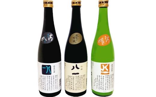 95-27 八一 純米吟醸、吟醸、特別純米