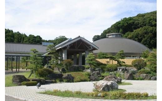 高山温泉ドーム(温泉、飲食施設) ※R1.8/19~R2.2月まで改修工事のため利用できません。