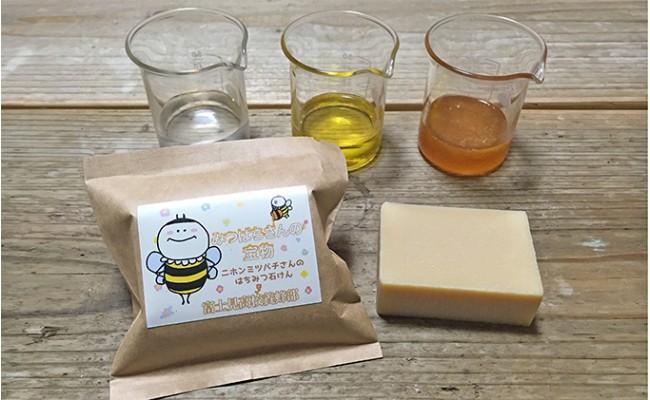[№5821-0160]日本ミツバチ蜂蜜使用 洗顔石鹸「みつばちさんの宝物」