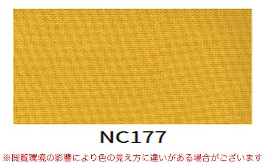 NC177(黄色)籐アームレスチェアー