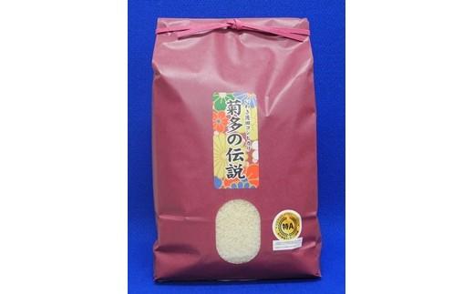 306 いわき産コシヒカリ「菊多の伝説」 10kg